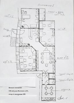 Аренда помещения свободного назначения 123.6 кв.м. в центре - Фото 1