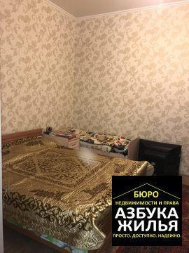 3-к квартира на Зернова 18 за 1.8 млн руб - Фото 2