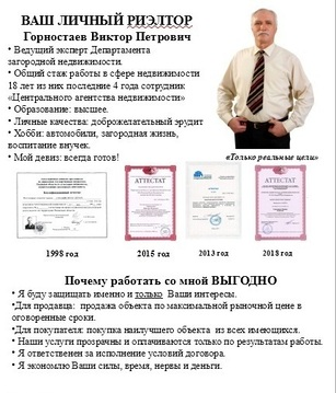 Продаю земельный участок с. Реткино, Рязанский район, Рязанская обл. - Фото 3