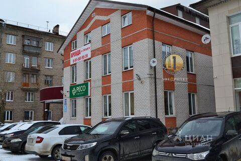 Продажа офиса, Череповец, Ул. Ленина - Фото 1