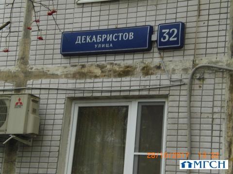 Продается 3-х комнатная квартира по адресу ул.Декабристов д.32 - Фото 1