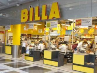 Продажа Магазин 1361 кв.м.