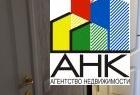 Продам 3-к квартиру, Ярославль город, улица Нефтяников 27 - Фото 4