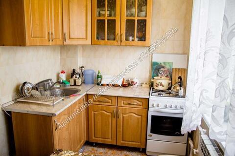 Продается 2 комн. квартира , р-он русское поле - Фото 1