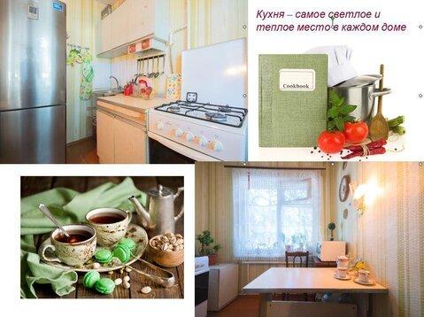 Продажа 1комн.кв. по ул. Восточно-Казахстанская,14 - Фото 1