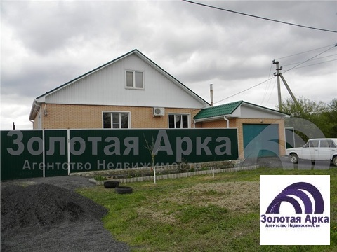Продажа дома, Абинск, Абинский район, Ул. Спинова - Фото 1
