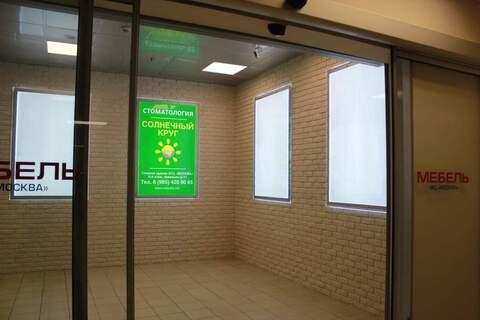 Торговое помещение под мебель 50 кв.м - Фото 5