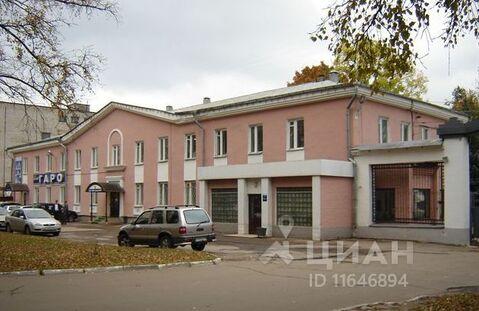 Продажа офиса, Великий Новгород, Ул. Большая Санкт-Петербургская - Фото 1