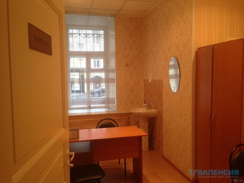 Объявление №48490102: Помещение в аренду. Санкт-Петербург, ул. Шпалерная, 39,