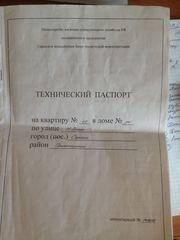 Продажа квартиры, Саранск, Улица Никула Эркая - Фото 2