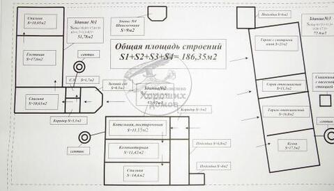Продажа дома, Головчино, Грайворонский район, Белгородская 31 - Фото 4