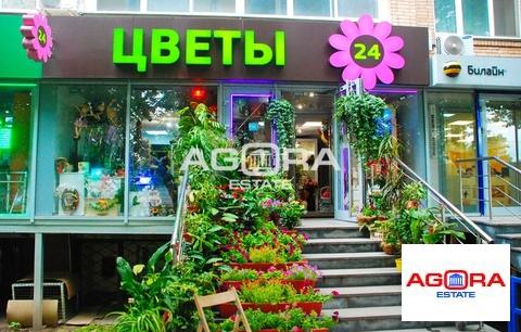 Продажа торгового помещения, м. Нахимовский проспект, Нахимовский . - Фото 1