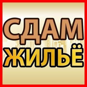 Аренда квартиры, Иваново, 1-я Сибирская улица