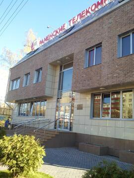 Г. Раменское. ул. Гурьева д.11а центр города! - Фото 1