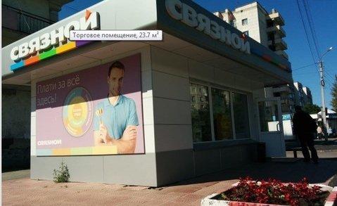 Продажа готового бизнеса, Тюмень, Ул. Газовиков - Фото 1