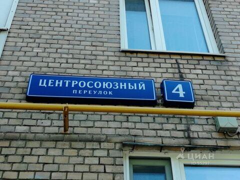Продам однокомнатную квартиру м. Бауманская - Фото 5