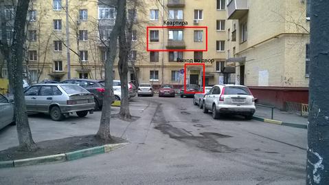 Продам квартиру 105 м2, м. Университет (300 метров), 4 комнаты - Фото 2