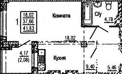 Продаю. 1-к квартиру зжм/Левенцовка/ЖК Николаевский - Фото 3