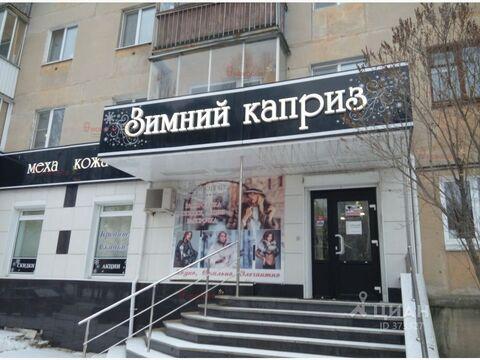 Продажа квартиры, Верхняя Пышма, Ул. Мамина-Сибиряка - Фото 2