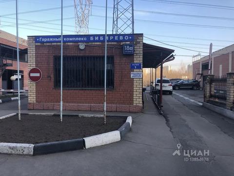 Гараж в Москва ул. Плещеева, 18ас1 (20.0 м) - Фото 1