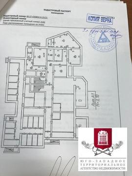 Продажа помещения общественного питания, 601.8 м2 - Фото 4