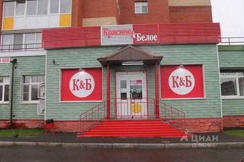 Продажа офиса, Череповец, Ул. Городецкая - Фото 2