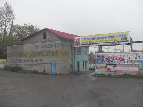 База, 3600 кв. ул. Шатурская - Фото 1