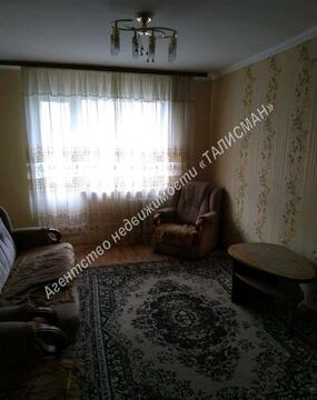 Продается 3 комн. квартира, р-н Русское Поле - Фото 2