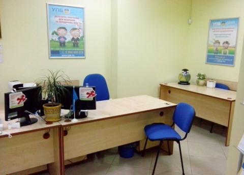 Аренда офиса, Севастополь, Большая Морская Улица - Фото 1