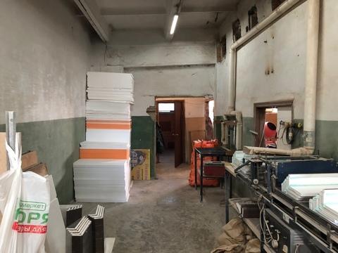 Продается готовый бизнес в Отрадном - Фото 1
