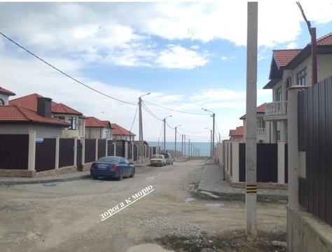 Дом 273 кв.м.с видом на море в прибрежной зоне с .Мысхако. - Фото 2