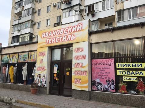 Продажа торгового помещения, Новороссийск, Анапское ш. - Фото 1