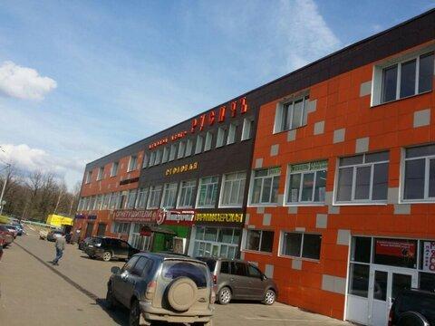Продается Торговый центр. , Щелково Город, Фряновское шоссе 72 - Фото 1
