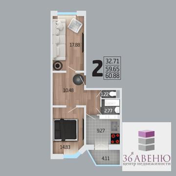 2-к квартира, 60,88 кв.м, 1/17 эт. - Фото 1