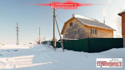 Отличный дом в Копейске на Горняке - Фото 3