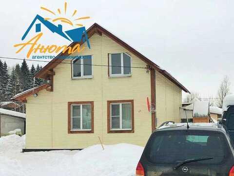 Продается жилой дом для постоянного проживания в городе Обнинск Калужс - Фото 1
