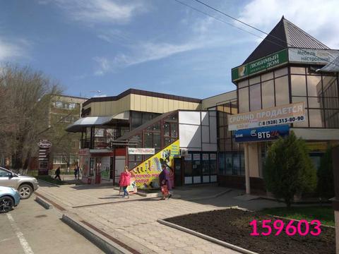 Продажа готового бизнеса, Минеральные Воды, Ул. Тбилисская - Фото 5