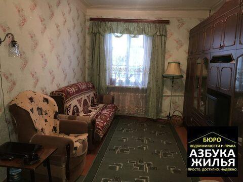2-к квартира на Ким 26 за 650 000 руб - Фото 4