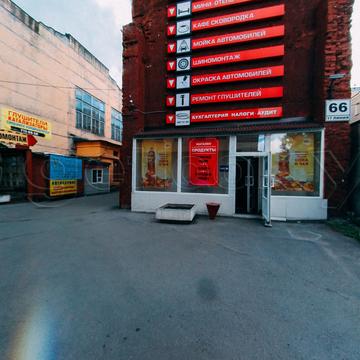 Аренда офиса, м. Приморская, 17-линия В.О. - Фото 1