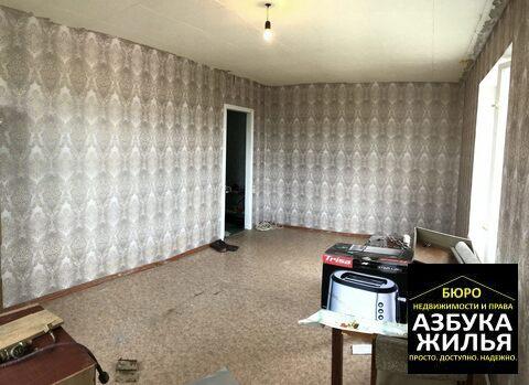 1-к квартира на Ленина 11а за 660 000 руб - Фото 5