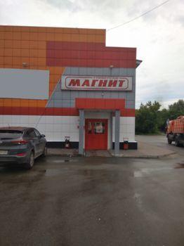 Аренда псн, Барнаул, Ул. Фурманова - Фото 2