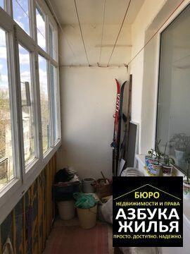 2-к квартира на Новой 6 за 1.2 млн руб - Фото 5