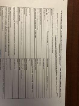 Продажа псн, Солнечногорск, Солнечногорский район, Ул. Баранова - Фото 1