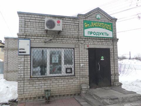 Продается торговое помещение по улице Маяковского - Фото 1