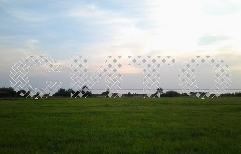 Продажа участка, Санниково, Череповецкий район - Фото 1