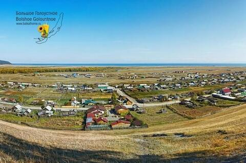 Продажа участка, Большое Голоустное, Иркутский район, Пименова - Фото 1
