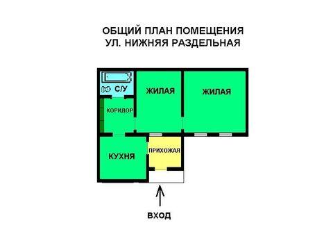 Часть дома в Курске по ул. Нижняя Раздельная, 48 кв.м, все удобства - Фото 2