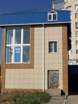 Продажа офиса, Астрахань, Ул. Звездная - Фото 2