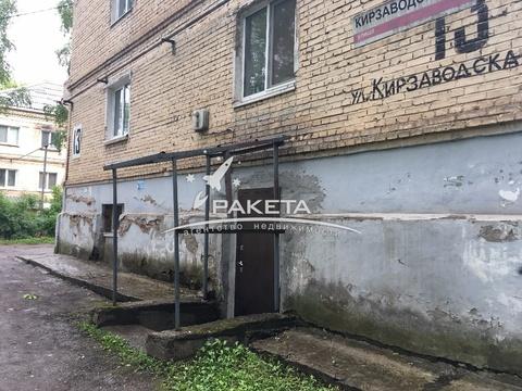 Продажа псн, Ижевск, Ул. Кирзаводская - Фото 1