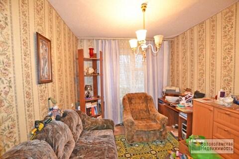 3-комнатная квартира улучшенной планировки рядом с Волоколамском - Фото 5
